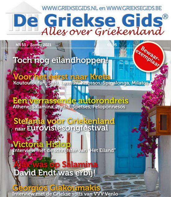 Griekse Gids Glossy